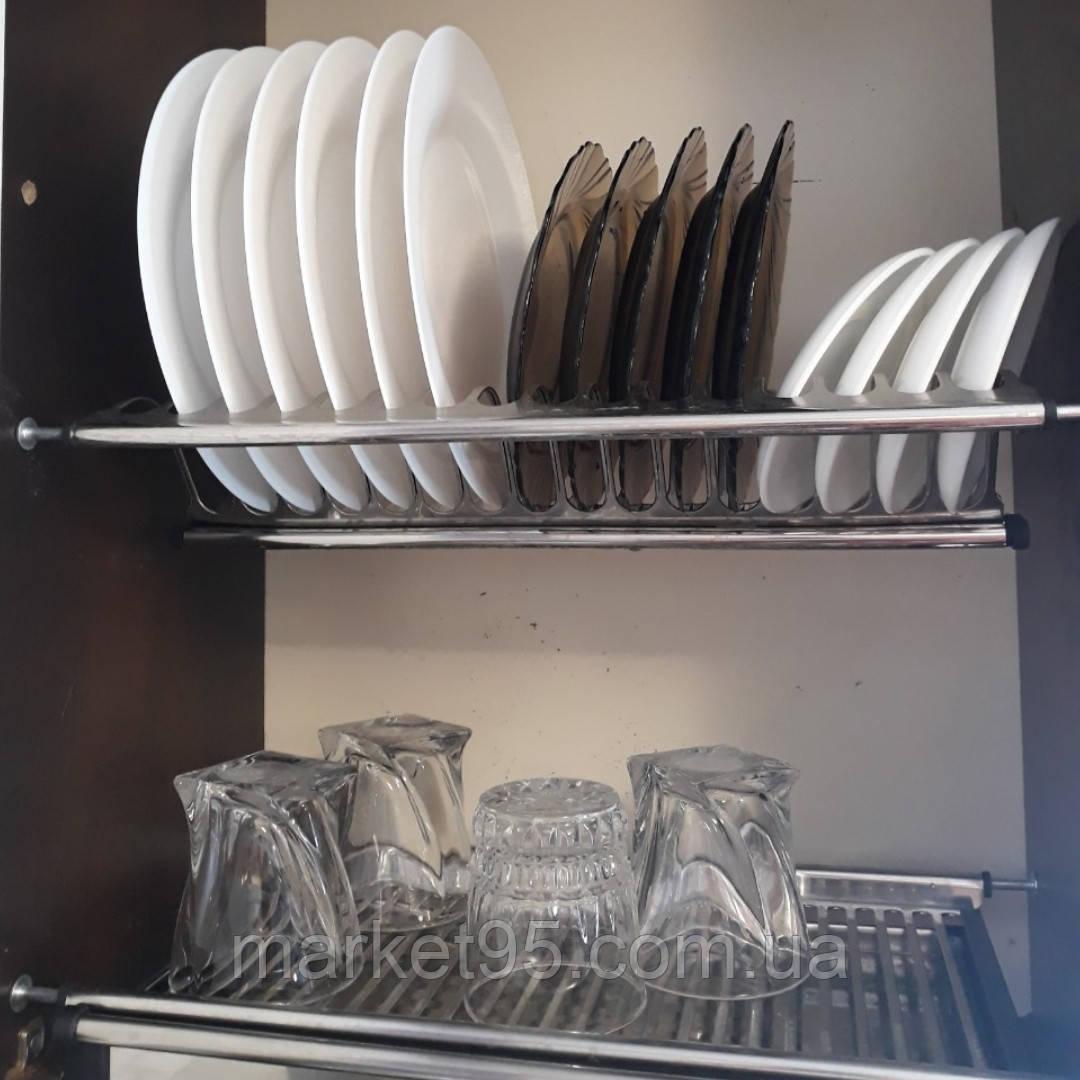 Сушарка для посуду у шафу з нержавіючої сталі 600мм