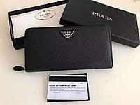 Кошелек Prada женский, фото 1