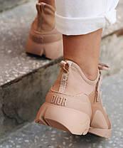 Женские кроссовки Dior D-Connect Nude Beige (Кристиан Диор) бежевые, фото 3