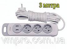Мережевий подовжувач Luxel Nota 2 USB, 3 розетки і вимикач
