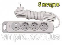Сетевой удлинитель Luxel Nota 2 USB, 3 розетки и выключатель 5