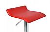 Барный стул Porti(красный), фото 5
