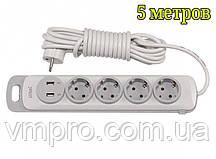 Сетевой удлинитель Luxel Nota 2 USB, 4 розетки и выключатель 5