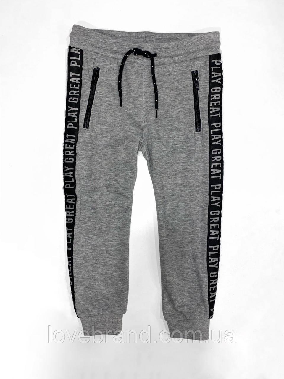 Спортивные штаны для мальчика H&M серые. Джоггеры с лампасами и карманами 1.5-2 г./92 см