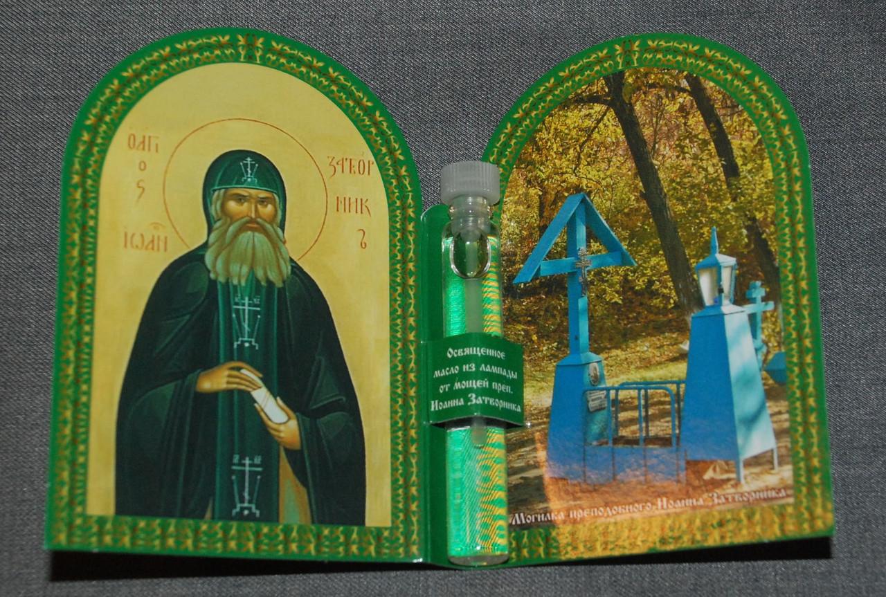 Освященное масло из лампады от мощей прп.Иоанна Затворника