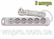 Сетевой удлинитель Luxel Nota 2 USB, 5 розеток и выключатель