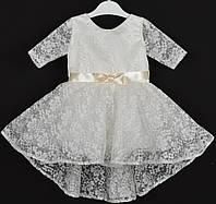 """Платье нарядное детское """"Эльза"""" 1.5-2 года. Молочное. Оптом и в розницу, фото 1"""