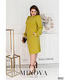 Женское платье с отрезной талией Костюмка Размер 50 52 54 56 58 60 62 В наличии 3 цвета, фото 2