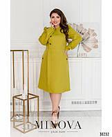 Женское платье с отрезной талией Костюмка Размер 50 52 54 56 58 60 62 В наличии 3 цвета