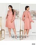 Женское платье с отрезной талией Костюмка Размер 50 52 54 56 58 60 62 В наличии 3 цвета, фото 3