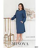 Женское платье с отрезной талией Костюмка Размер 50 52 54 56 58 60 62 В наличии 3 цвета, фото 5