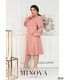 Женское платье с отрезной талией Костюмка Размер 50 52 54 56 58 60 62 В наличии 3 цвета, фото 8