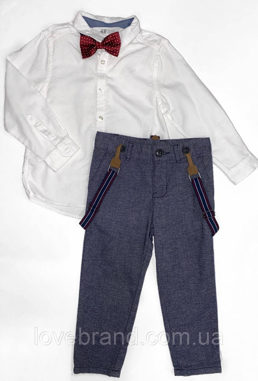 Праздничный костюм для мальчика H&M