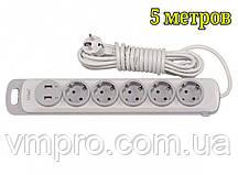 Сетевой удлинитель Luxel Nota 2 USB, 5 розеток и выключатель 5