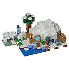 """Конструктор Bela Майнкрафт Полярное иглу аналог Lego Minecraft """"Домик для рыбалки"""" 284 детали scs, фото 3"""