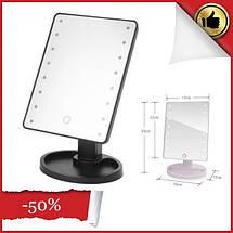 Зеркало косметическое настольное с подсветкой Large LED Mirror Зеркало для макияжа с подсветкой Led зеркала, фото 2