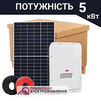 Мережева СЕС - 5 кВт (1 фаза) Medium