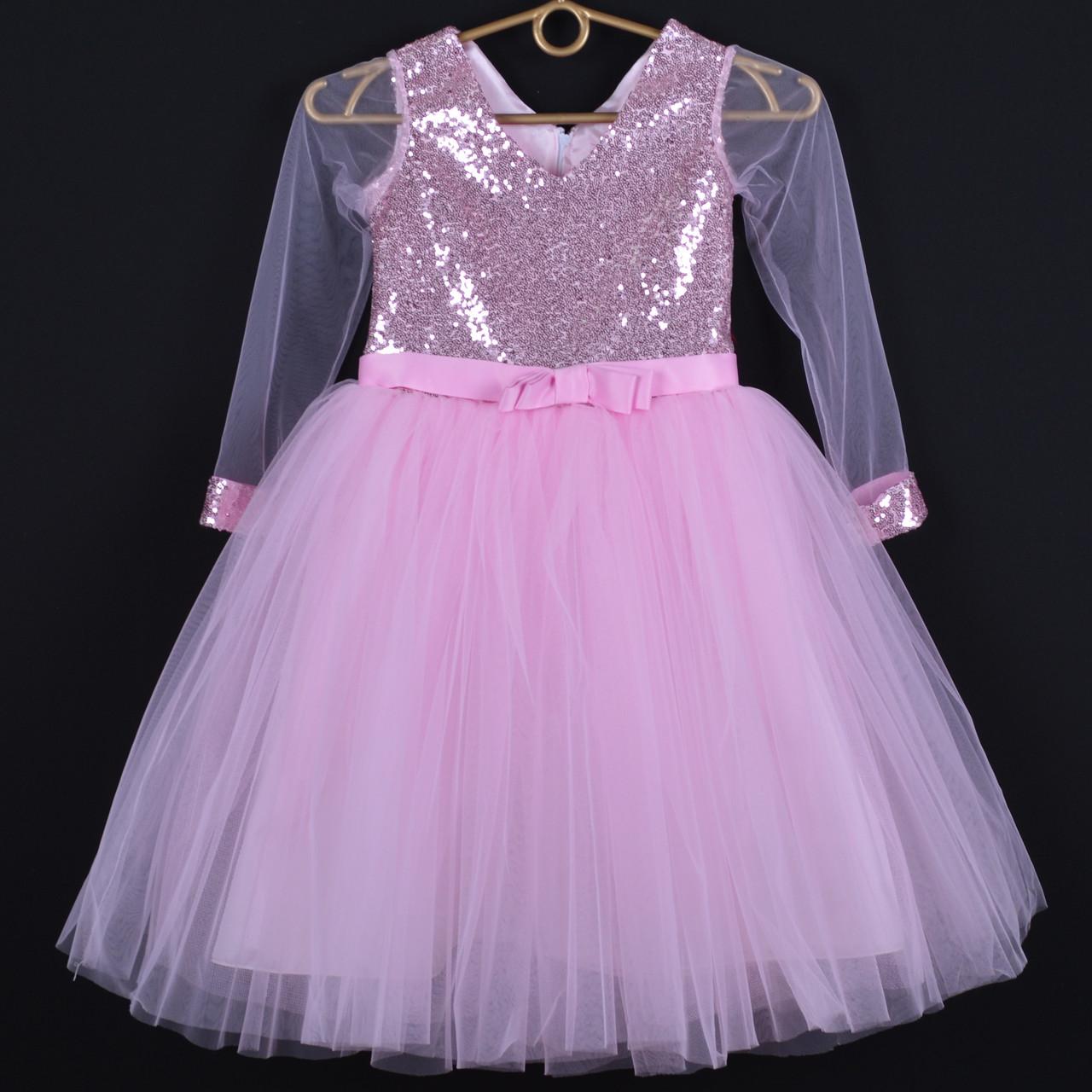 """Платье нарядное детское """"Королева Лия"""" с пайетками 4-6 лет. Розовое. Оптом и в розницу"""