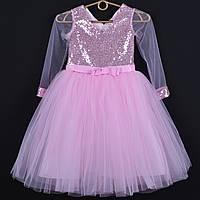 """Платье нарядное детское """"Королева Лия"""" с пайетками 4-6 лет. Розовое. Оптом и в розницу, фото 1"""
