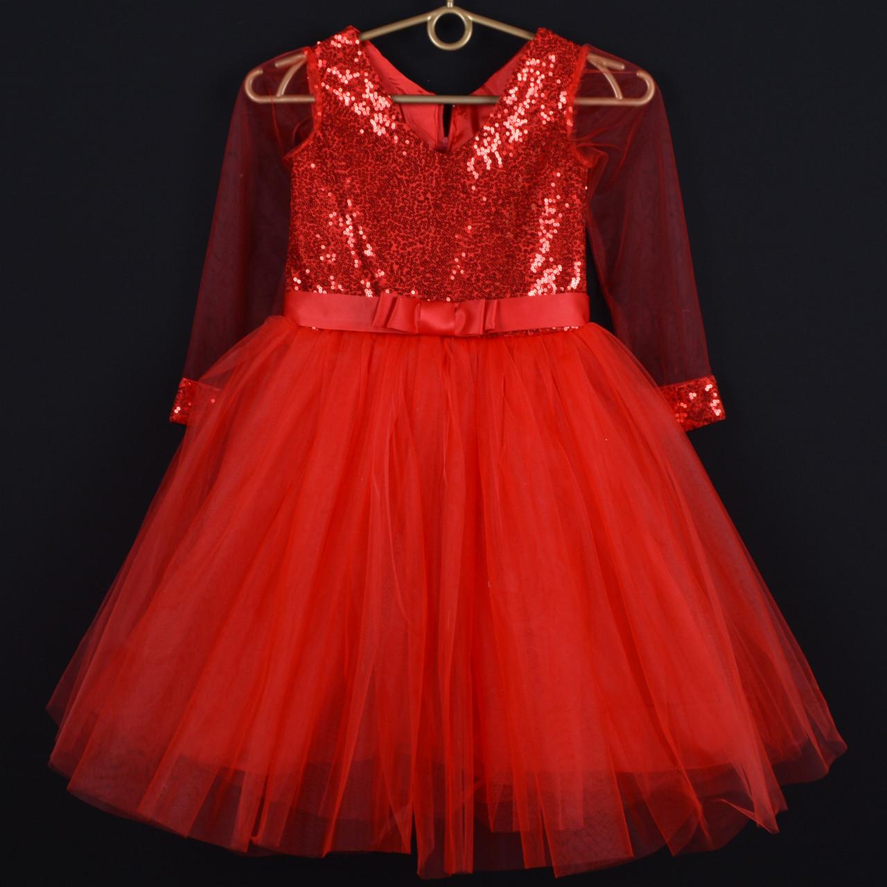 """Платье нарядное детское """"Королева Лия"""" с пайетками 4-6 лет. Красное. Оптом и в розницу"""