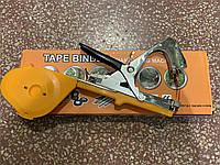 Степлер для подвязки TAPE BINDER (Sakuma,Japan), фото 1