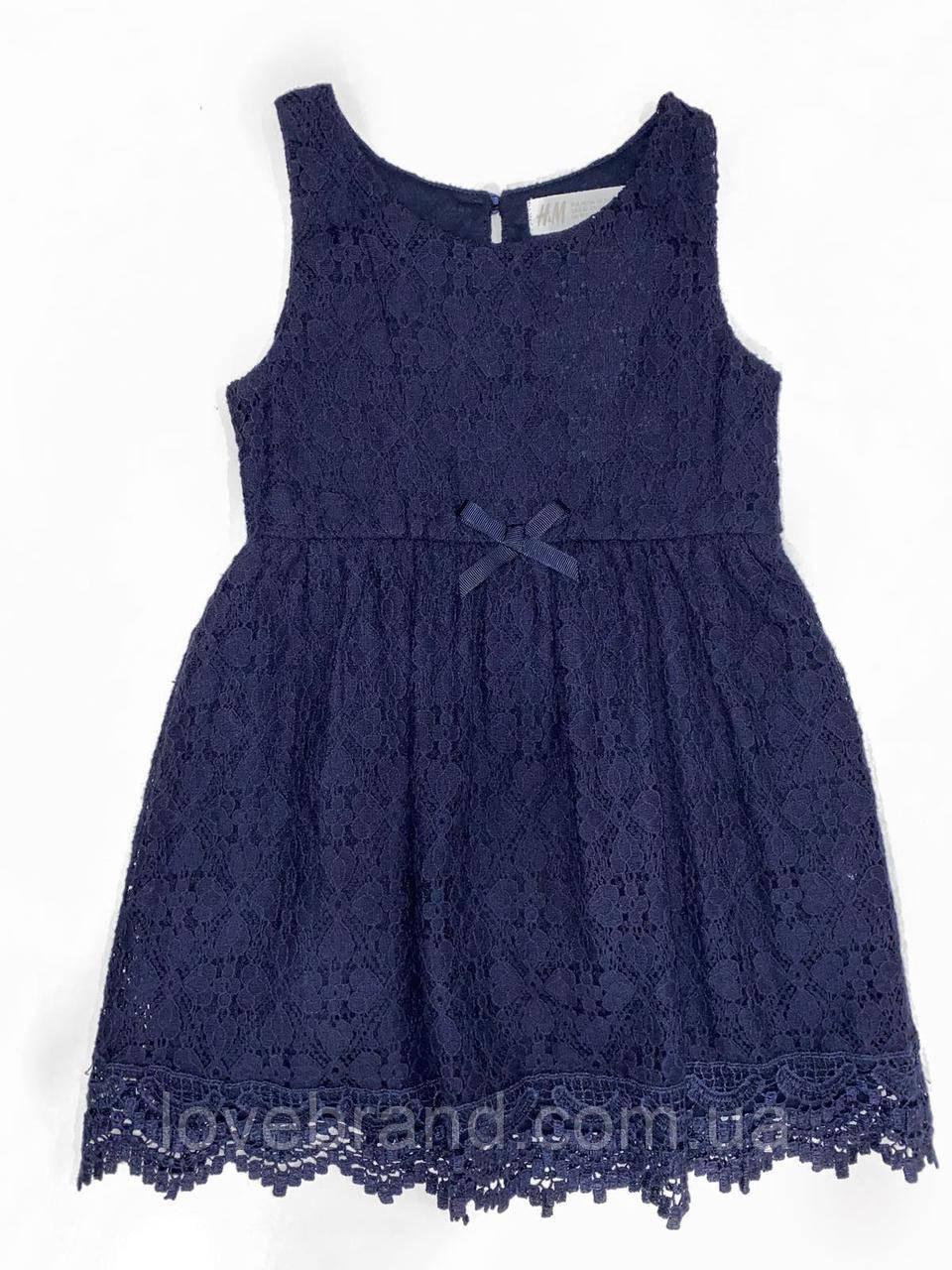 Красивое ажурное платье для девочки H&M синее в школу, нарядное платье ейч енд ем 6-8 л./122-128 см