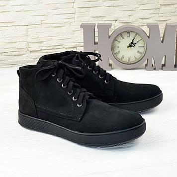 Мужские ботинки на шнуровке, натуральная кожа нубук черного цвета