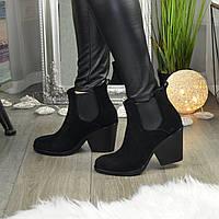 Ботинки-казаки женские замшевые на каблуке