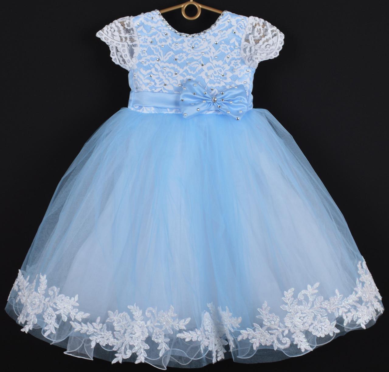 """Платье нарядное детское """"Исабель"""" с аппликацией 4-6 лет. Голубое. Оптом и в розницу"""