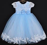 """Платье нарядное детское """"Исабель"""" с аппликацией 4-6 лет. Голубое. Оптом и в розницу, фото 1"""