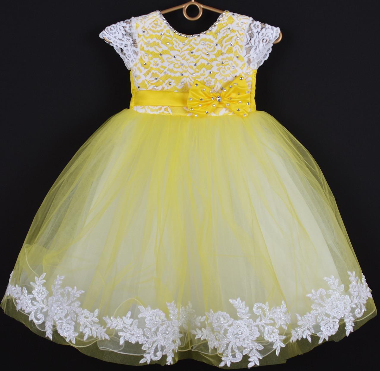"""Платье нарядное детское """"Исабель"""" с аппликацией 4-6 лет. Желтое. Оптом и в розницу"""