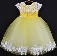 """Платье нарядное детское """"Исабель"""" с аппликацией 4-6 лет. Желтое. Оптом и в розницу, фото 1"""
