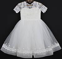"""Платье нарядное детское """"Жасмин"""" 7-8 лет. Молочное. Оптом и в розницу, фото 1"""