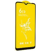 Защитное стекло Premium 6D для Xiaomi Redmi 7 - Черный