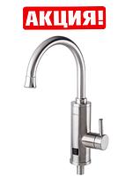 Смеситель для кухни ZERIX ELW04-E водонагреватель 3 kW проточный,С Нержавеющей стали