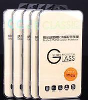 Защитное стекло для Nokia Lumia 550 закаленное