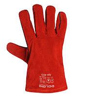 Перчатки рабочие Краги для сварщиков укороченные Doloni D-Flame красные 4575