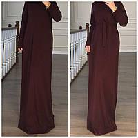 Трикотажное платье макси с поясом