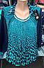 Красивая женская блуза с воротником