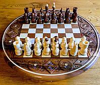Шахмати деревянні круглі.