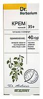 Ночной крем для лица Dr.Herbarium Питание и комфорт 35+ для всех типов кожи - 40 г.
