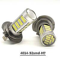 Автолампа светодиодная H7 -  92SMD 4014 + Линза