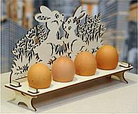 """Пасхальная подставка под яйца """"Зайчики"""". Деревянная заготовка."""