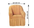 Натяжной чехол на кресло с рюшем  персиковый 1 шт, фото 3