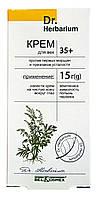 Крем для век Dr.Herbarium Против первых морщин и признаков усталости 35+ для всех типов кожи - 15 г.