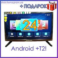 "Телевизор Samsung  24"" DVB-T2, Android  USB, WI-FI, Телевизор Самсунг 24 дюймов фабричный Китай"