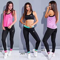 Спортивный фитнес костюм тройка топ борцовка майка и лосины в расцветках S (42) M (44) L (46)