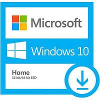 Windows 10 Домашняя, 32/64bit, ESD (ключ)