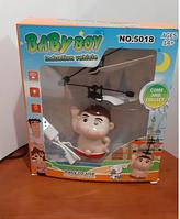 Летающая игрушка Baby Boy NO/5018