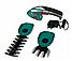Аккумуляторные ножницы BOSCH ISIO 3 + 2 ножа + телескопическая штанга, фото 4